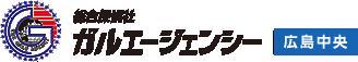 広島の浮気調査専門家!総合探偵社ガル広島中央